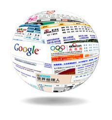 Red de contenidos de Google